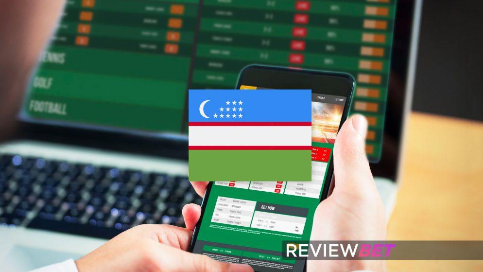 Легализация букмекерства в Узбекистане